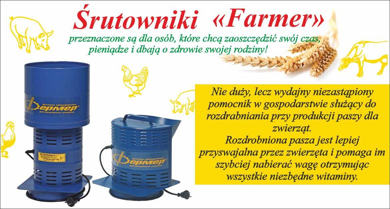 http://pan-farmer.pl/41-srutowniki